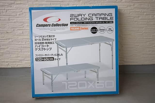 山善 キャンパーズコレクション フォールディングテーブル YAT-1260