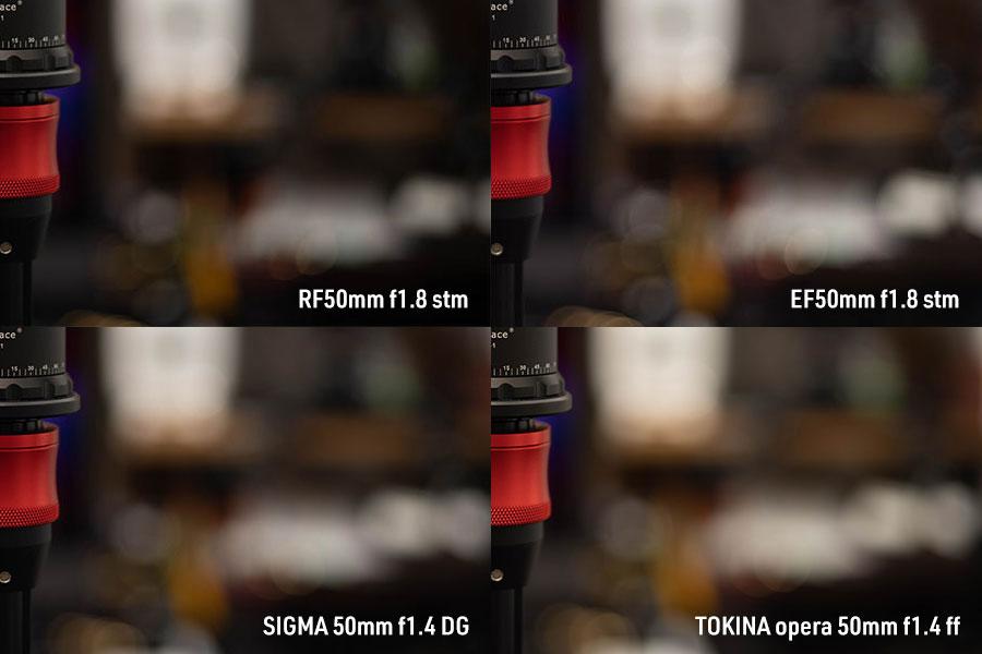 4つのレンズで玉ボケを比較