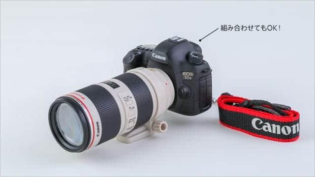 EOS 5DsとEF70-200mmの組み合わせもできます。