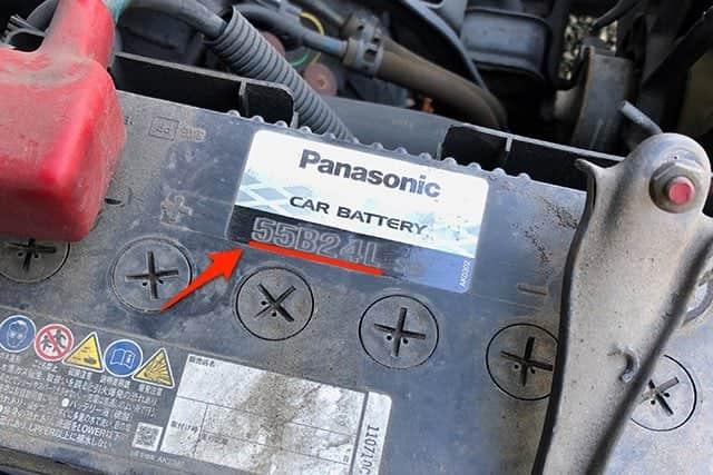 今使ってる車のバッテリー 型番を調べる