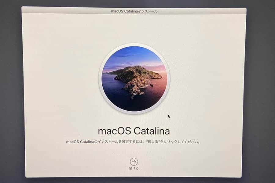 空き容量188GB増えた!macOS Catalinaをクリーンインストールする方法