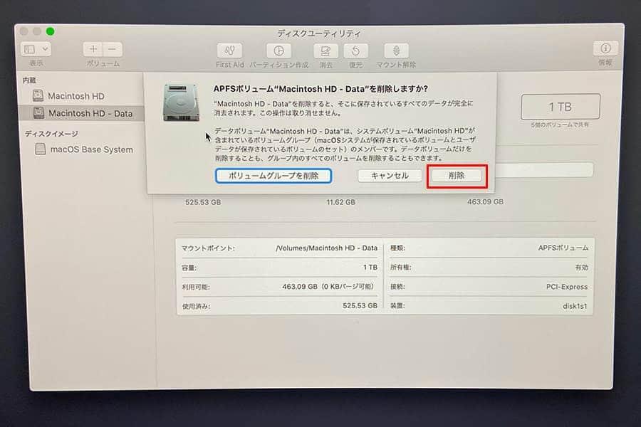 Macintosh HD -Data を削除する
