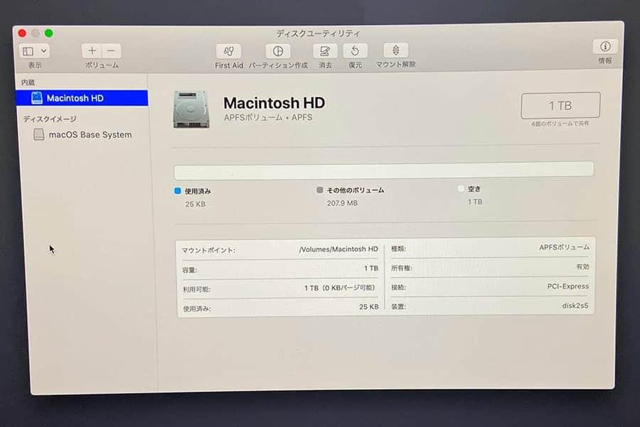 フォーマット後のMacintosh HD