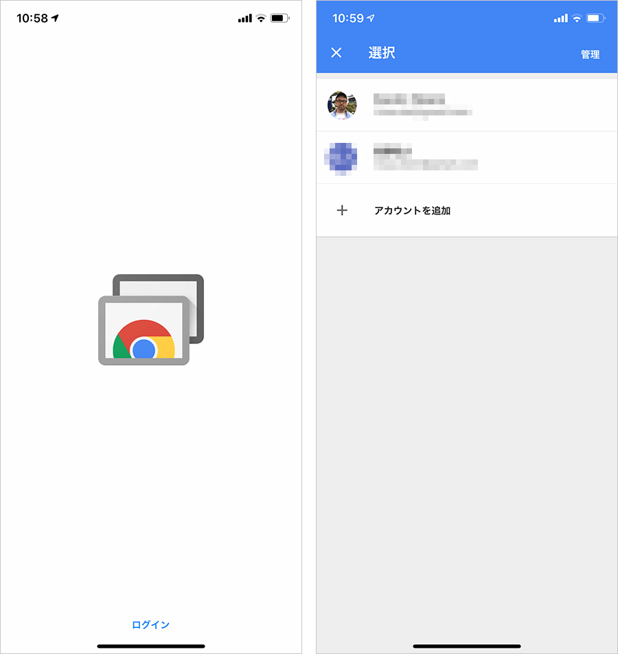 Googleアカウントでログイン
