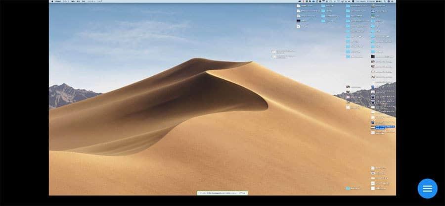 iPhoneにMacの画面が表示された!