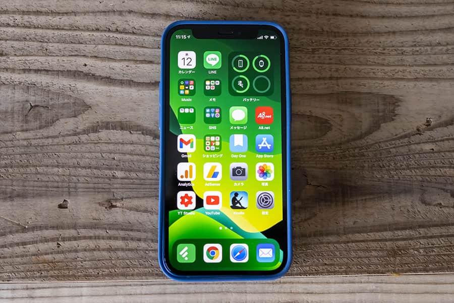 iPhone 12 mini にケースを装着