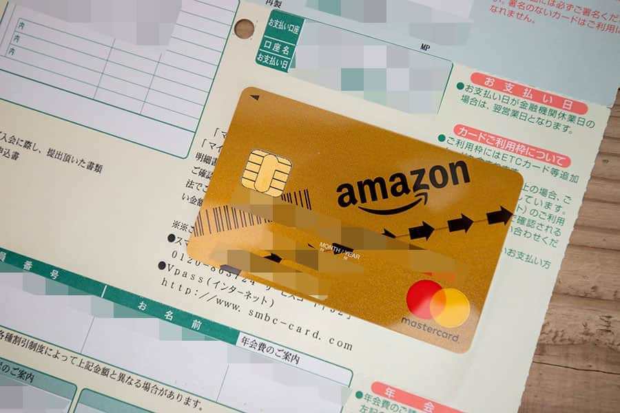 再発行したAmazonゴールドカード