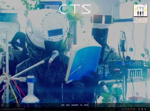 CTS Webサイトキャプ