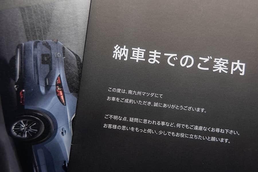 MAZDA CX-5 XD スマートエディションを契約した理由 決め手は何?