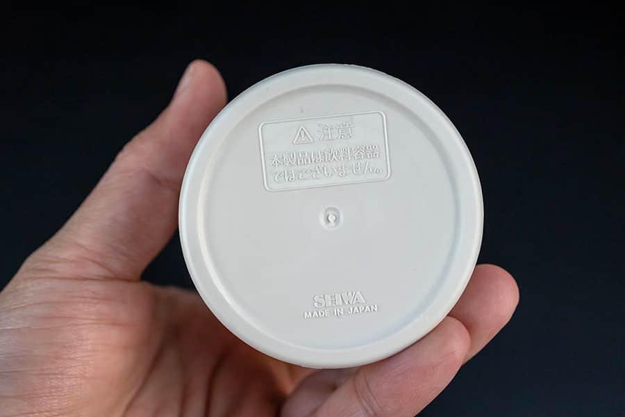 カフェカップ型ゴミ箱の底面