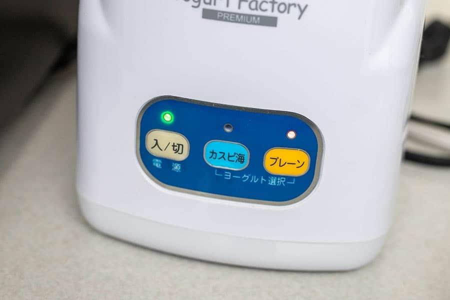 うちで使ってるヨーグルトメーカーの設定温度