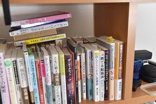 これまで使ってた本棚の使い方