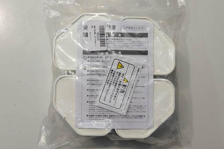 今回購入した洗濯機用防振かさ上げ台 ふんばるマン OP-SG600 ホワイト