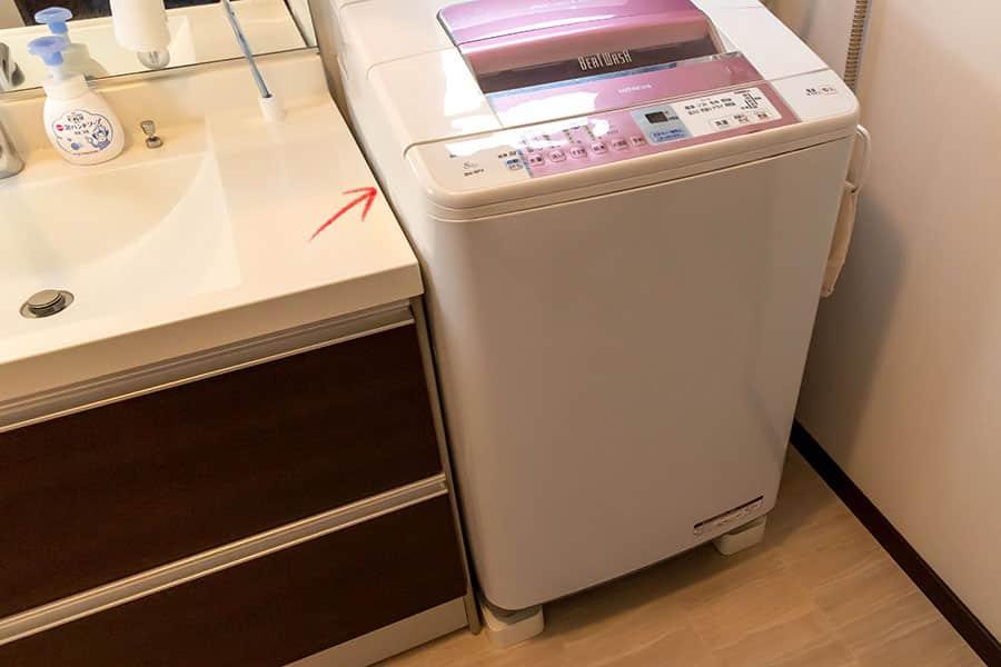 洗面台と洗濯機の間に隙間が発生