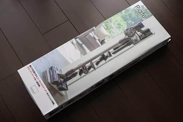 山崎実業 コードレスクリーナースタンド プレート V10 V8 V7 V6 シリーズ対応 ホワイト