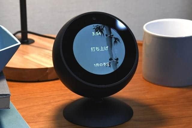 Echo Spot 天気やニュースを映像で