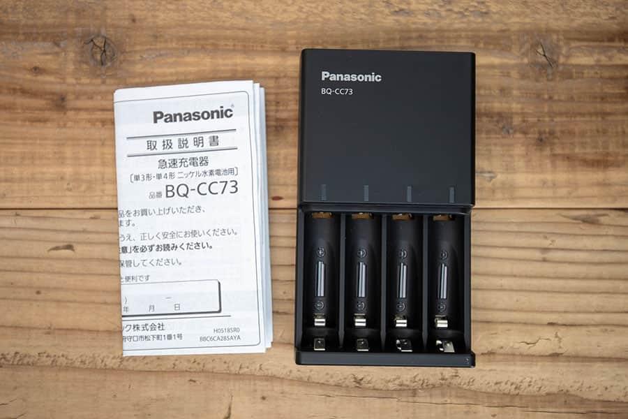 パナソニック急速充電器 BQ-CC73のパッケージ一覧