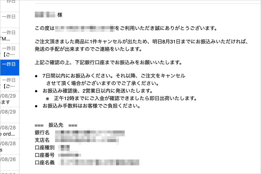 EOS R6 レンズキット キャンセル分が出た