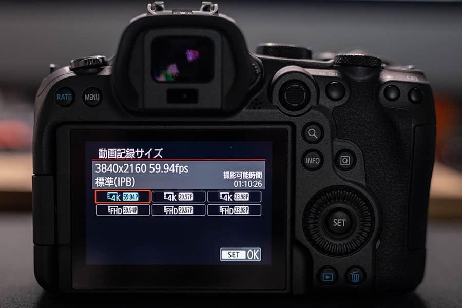 動画のフォーマットが大幅向上j