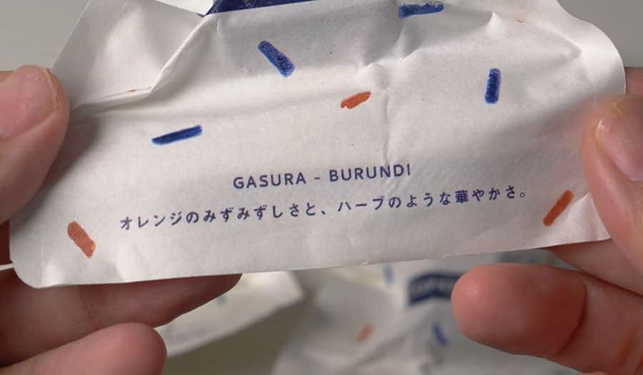 豆の名前と特徴