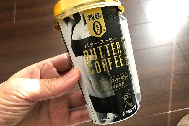 完全無欠コーヒーを手軽に楽しめるファミマの『バターコーヒー』レビュー