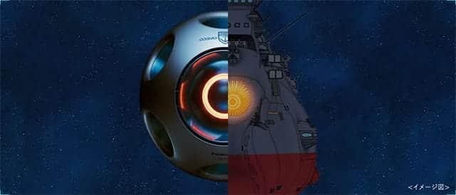 越前漆モデルの次は『宇宙戦艦ヤマトモデル』