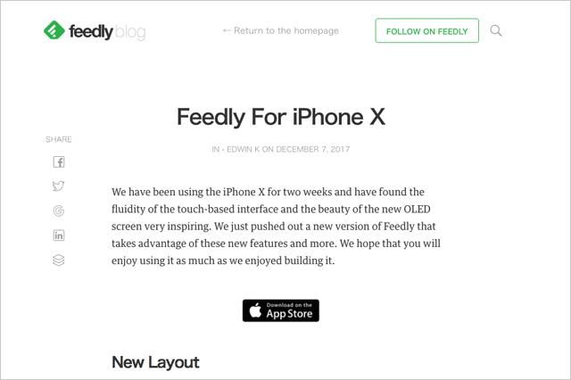 feedlyがiPhone Xにようやく対応しました!