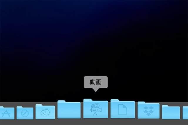 シンプルな青いフォルダーアイコンにカメラのロゴが入りました