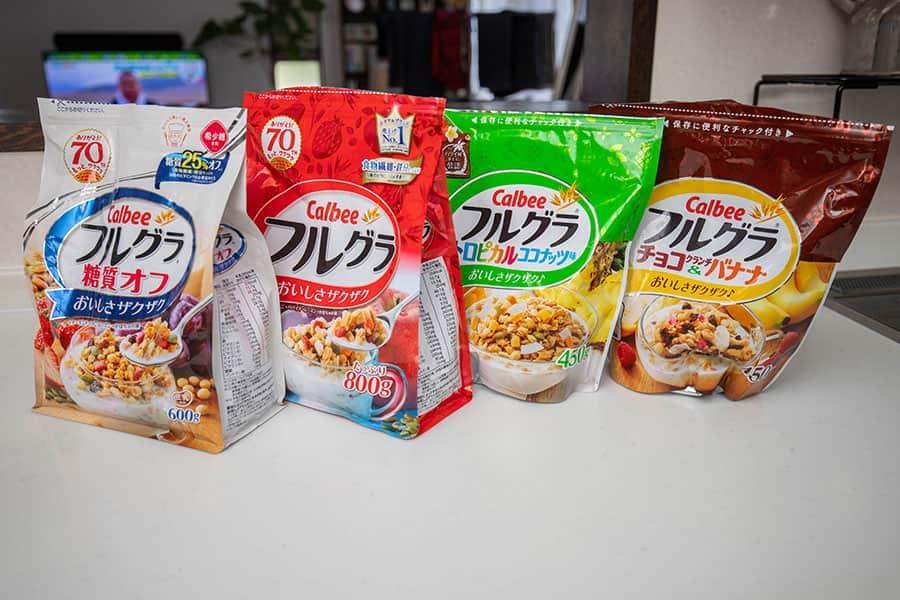 朝食にぴったりのフルグラ4種食べ比べ!レギュラー・糖質オフ・トロピ・チョコバナナ
