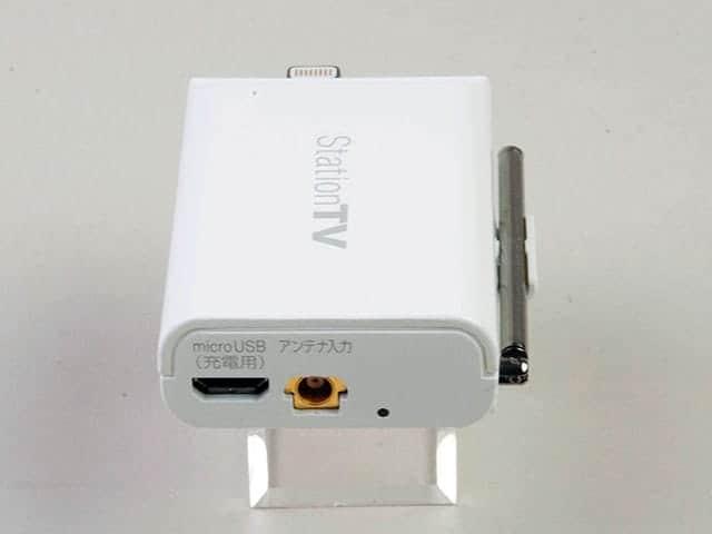 高画質地デジ放送テレビチューナー PIX-DT350-PL1 側面