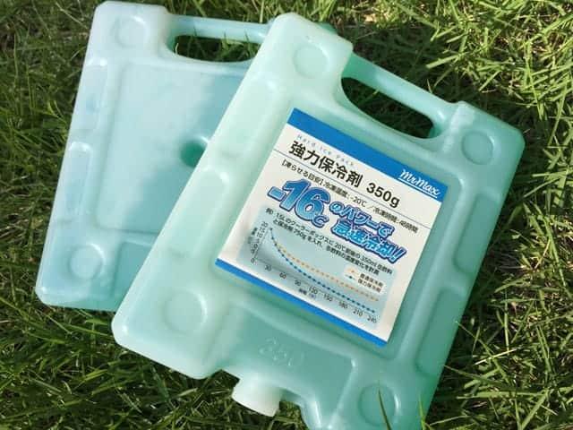 強力保冷剤
