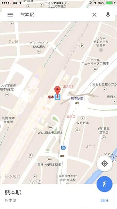 Google Maps 拡大できた!