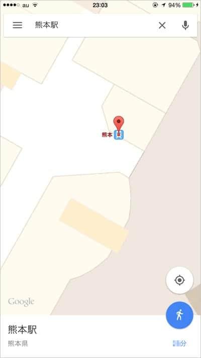 Google Maps どこまで拡大するのか!