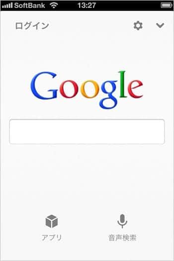 Google検索アプリ 画面