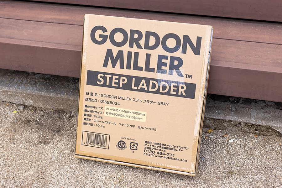 ゴールドンミラーのステップラダーのパッケージ