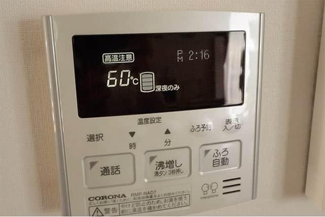 給湯温度を最高温度にして熱湯を作る