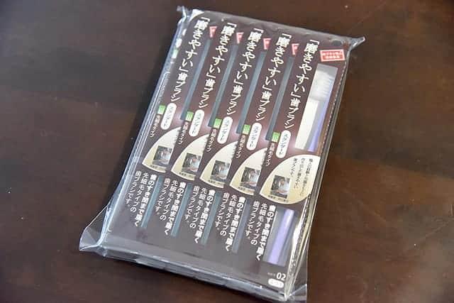 12本入りで千円ちょっとの磨きやすい歯ブラシ
