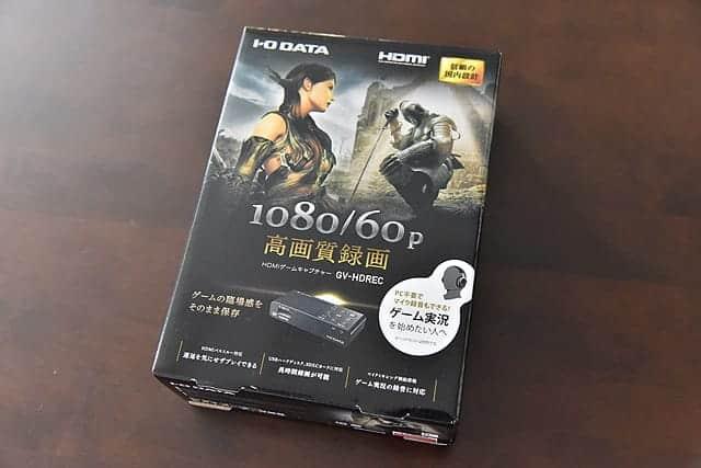HDMIキャプチャー GV-HDREC 外箱