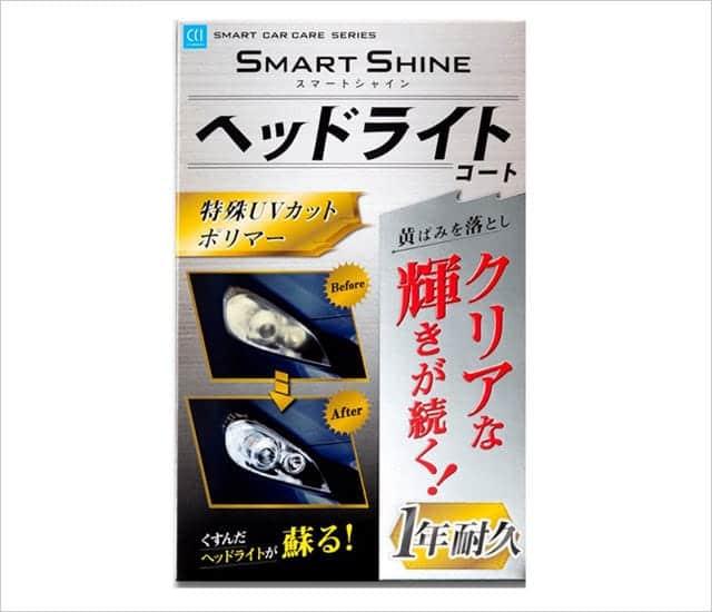 シーシーアイ(CCI) スマートシャイン ヘッドライトコート