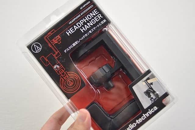 オーディオテクニカのヘッドホンハンガー AT-HPH300