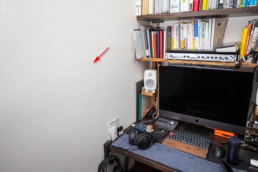赤矢印の空いてる壁にヘッドホンラックを自作する