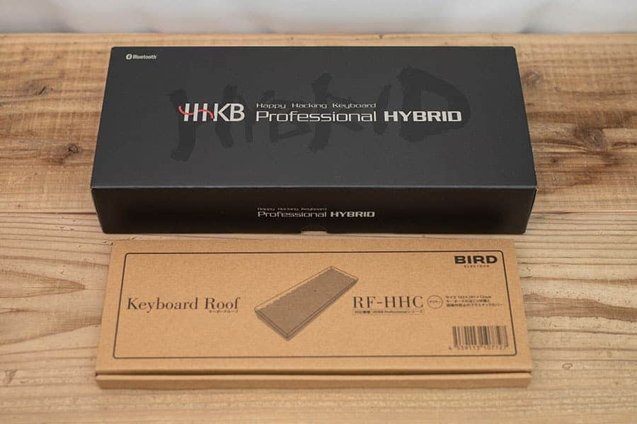 キーボードの箱と新HHKB発売記念キャンペーンのキーボードルーフ