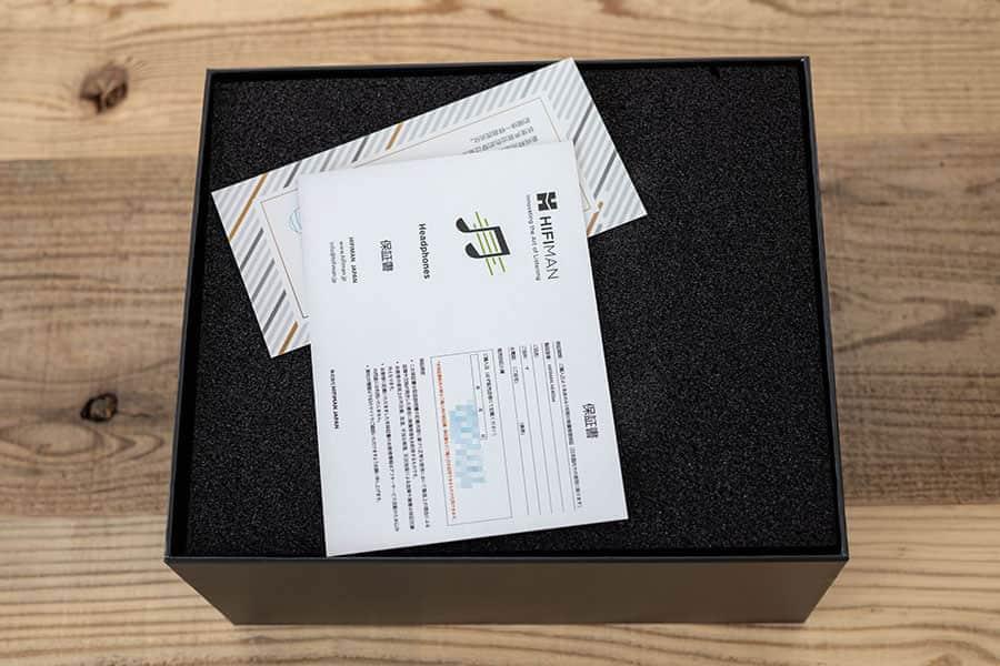 保証書などの紙類