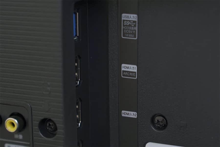 HDMI1はARC対応