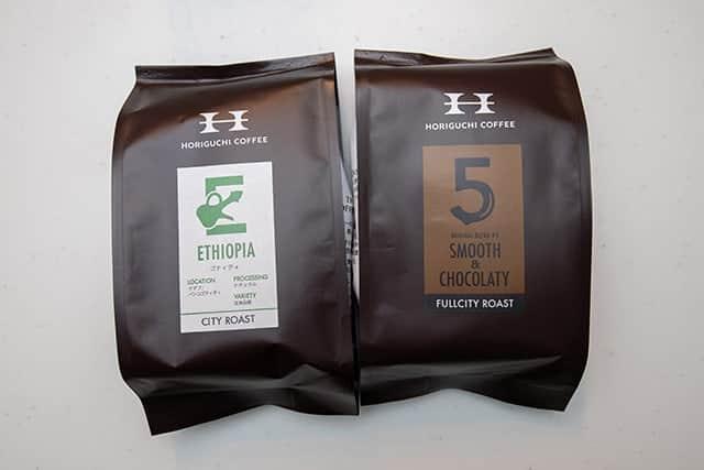 エチオピアのエレガントな風味!ご褒美コーヒー決定!