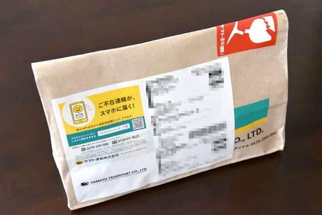 堀口珈琲 お試しセット 6種類×2杯分 クロネコヤマトで届いた