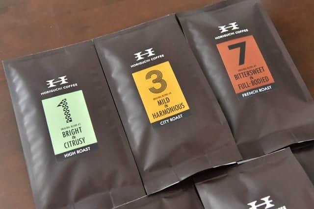 ブレンド3種類の豆の量