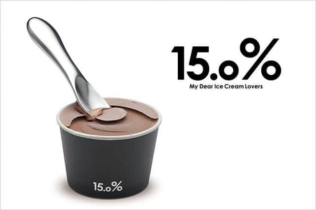 発売開始から8万本以上売れてるアイスクリームスプーン『15.0%』カチカチのアイスがすぐ溶ける!