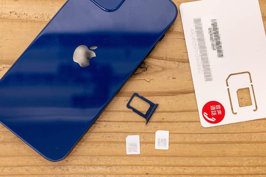 iPhone 12 miniとnanoSIM