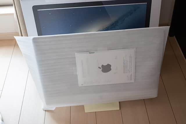 それから5日後、iMacが戻ってきた
